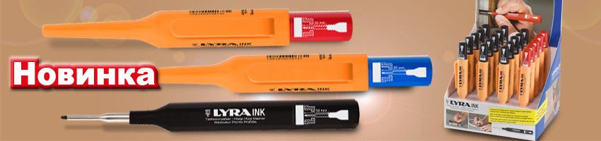 Banner INK Marker